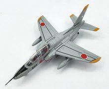 Rzadka oferta specjalna 1:100 japonia siły samoobrony T-4 trener Model ze stopu Model kolekcjonerski