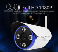 2MP Outdoor WiFi Camera FHD IR Cut Night Vision CCTV Security Surveillance Waterproof Bullet Camera C50S