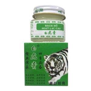 Image 4 - Hổ Trắng Dưỡng Giảm Đau Cơ Xông Đau Bụng Massage Chà Cơ Bắp Con Hổ Tiger Balm Chóng Mặt Tinh Dưỡng