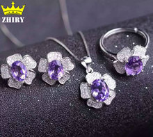 Women 100% natural Amethyst Jewelry set Genuine 925 sterling silver semi Precious stone Fine jewelry sets Birthstone