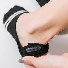 Cotton Women's Sock Slipper, 1 Pair