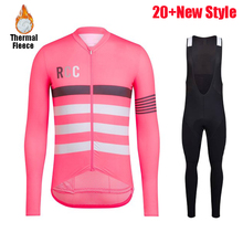 RCC New 2019 Thermal Fleece Winter Cycling Jersey Women Suit Maillot Sets Bike Wear Cycle Clothing Ropa Ciclismo Mujer