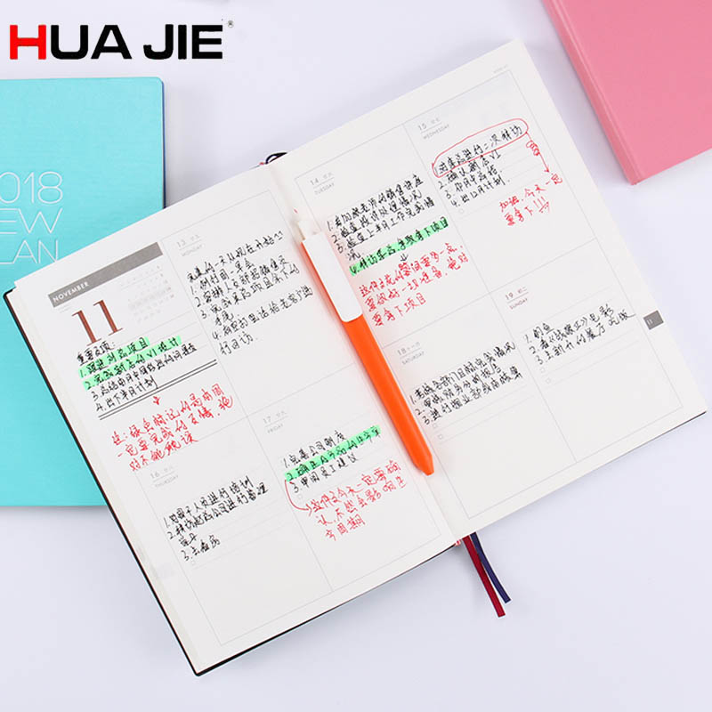 HUA JIE A5 PU Leather Work Diary Organizer Agenda Notepads 2018 Calendar Weekly Monthly Planner Travelers Notebook Journal Memos hua jie 2018 diary agenda planner