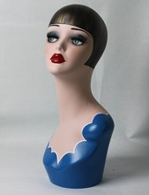 High quality vintage Mannequin Head Bust, Wig Hat Jewelry Display,mannequin female