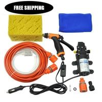 Free Shipping 12V Car Wash Machine, High Voltage Mini Household Portable Car Wash Pump, Car Mounted Car Wash Device