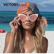 Victorylip mujeres primera marca de lujo cat eye vintage eyewear femal shades gafas de sol del capítulo del metal gafas de sol de recubrimiento de piso