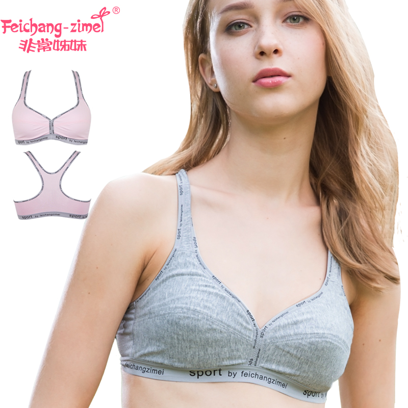 Hot Sale Feichangzimei Sport Underwear Cotton Character B Cup Bra For Girls Or Women for Yoga,Sports and Running --100702