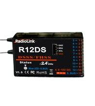 Оригинальный Радиолинк R12DS 2.4 ГГц 12CH DSSS и FHSS приемник для Радиолинк AT9 AT9S AT10 AT10II передатчик Поддержка для sbus ШИМ