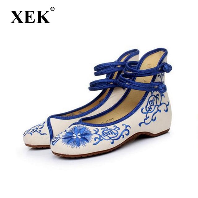 Pékin 2017 Femmes Chaussures Classique Jane Appartements Vieux Mary SS1vZqn