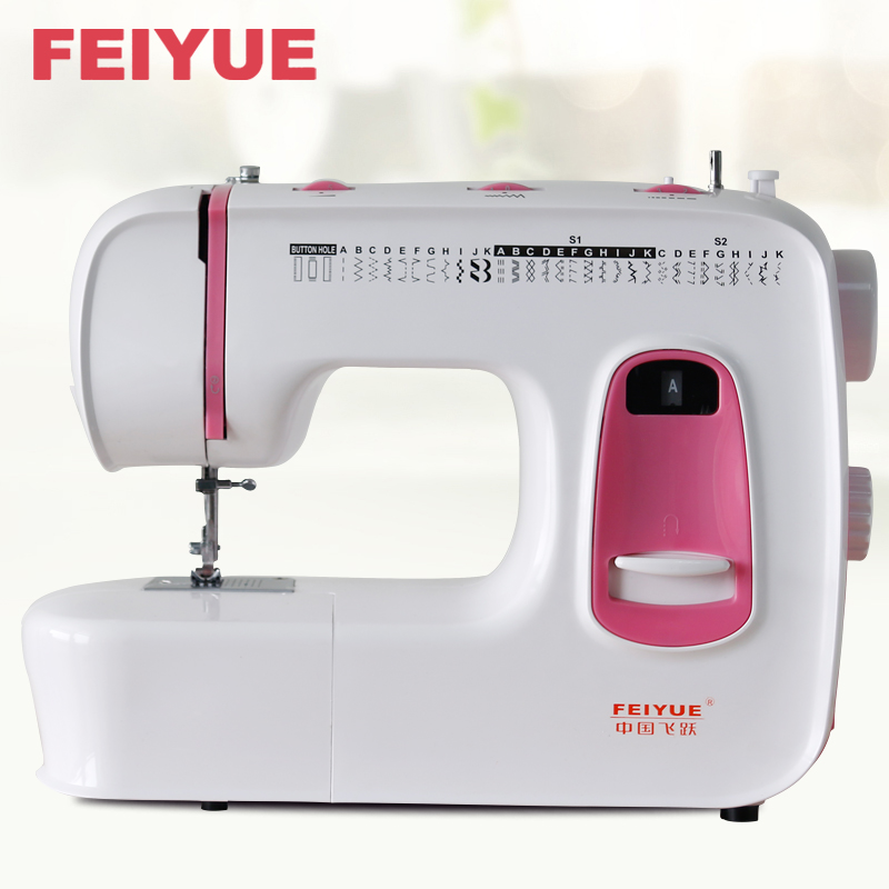 Sewing Machine Household Sewing Machines Electric 31 Kinds Beautiful Pattern Perfect Design Chain Stitch Cylinder Bed Function Machine Bed Bed Measurementsmachine Cut Aliexpress
