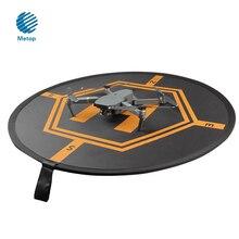 Стартовая площадка мавик эйр диаметр 110 см дополнительная батарея для дрона mavik