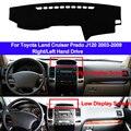 Двухслойная Автомобильная внутренняя панель для приборной панели  коврик для приборной панели  коврик для Toyota Land Cruiser Prado J120 2003-2008 2009 LHD RHD
