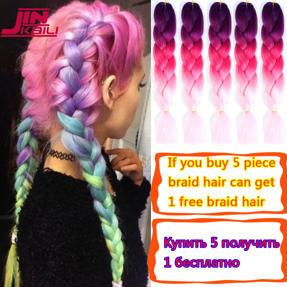 Hot Sale Jinkaili Braiding Hair 24inch Pink Blonde Red Ombre