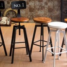 VINTAGE INDUSTRIAL RETRO mira rústico giratoria taburete de cocina bar café silla para casa cocina restaurante café comedor