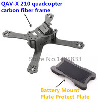 FPV QAV X 214mm Cross 3mm 4mm Arms RC Quadcopter QAV R 210 Carbon Fiber Frame