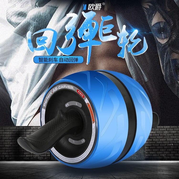 Entraîneur d'abdomen de santé muet Ab Machine équipement d'entraînement de gymnastique à la maison Fitness parfait Ab Carver Pro Roller pour les entraînements de base