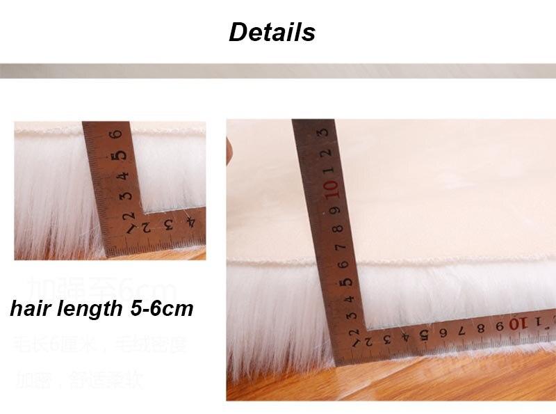 faux fur rugs details