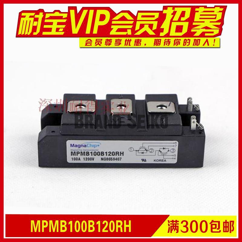 Electric Welding Machine Circuit Board Parts Mpmb100b120rh Module Igbt