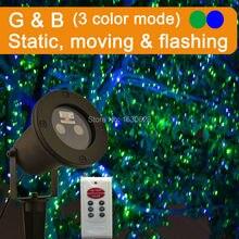 Зеленый Синий xmas firefly лазерный луч звезды душ проектор фары, рождество лазерный луч проектора, laser de noel exterieur projecteur