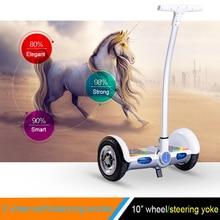 2 ruedas de pie scooter eléctrico con pasamanos Inteligente Motocicleta scooter auto equilibrio scooter eléctrico Deriva hoverboard