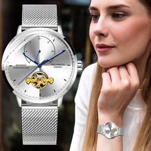 WISHDOIT 2019 New Women Watch Ladies Automatic Mechanical Top Brand Luxury Stainless Steel Waterproof Clock Reloj Mujer