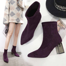2018 European  elastic short ladies socks boots thick with pointed middle tube Martin boots plus velvet Womens boots high heels