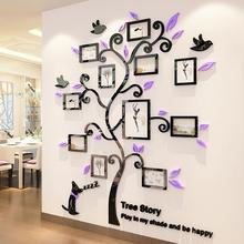 Photo 3D tree, acrylic three-dimensional wall stickers living room wall decoration background DIY crystal applique family tree