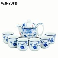 Chinese name ceramic Jingdezhen ceramic tea sets Kung Fu tea home decoration, Christmas gifts Chinese wedding supplies good