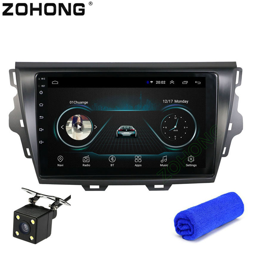 2 5D 9 inch Android 8 1 Car DVD Multimedia Player For Great Wall Voleex C30