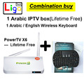 PowerTV Caja con Teclado Inalámbrico