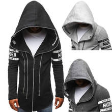 New Personality Coat Casual Fashion Long Sleeve Hooded Men Zipper Hoodies Plus Size XS-4XL Hoodies Men Casual Sweatshirts Hoody цена в Москве и Питере
