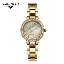 Watch Women Quartz Watches Stainless steel Ladies watch Lorinser Brand Crystal Luxury Female Wrist Watch Girl Relogio Feminino
