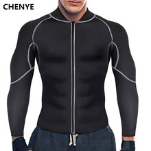 CHENYE Mens Slim Waist Neoprene Bodysuit Workout Zipper Tops Long Sleeves Reducing Shapewear Fitness Sauna Shapers Body Control