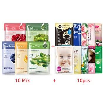 BIOAQUA 20Pcs korean Plant Extract Sheet Mask Facial Mask Skin Care Face Mask Remove Blackheads Hydrating Moisturizing Mask