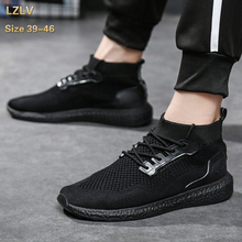 LZLV Fashion Men Shoes Trend Shoes Casual Shoes Shoes Men Black Shoes shoes gusto shoes