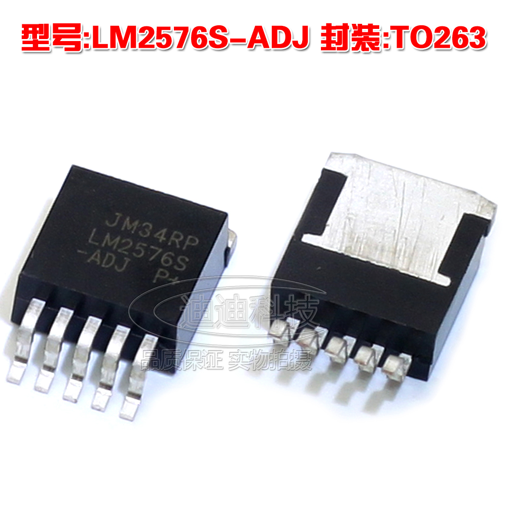 Independent New Lm2576s-adj To-263 Smd Five-button Regulator Lm2576 To263 Buck High Resilience Video Games