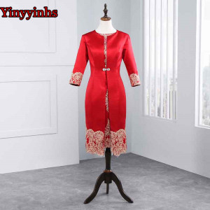 Image 4 - Vestido De Madrinha Mother of the Bride Dresses Knee Length 2 Piece with Jacket Mother Dresses High Quality Wedding Party Gown
