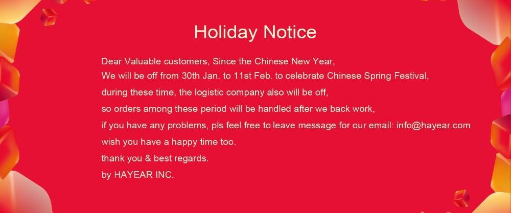 Hayear_Holiday_Notice