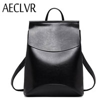 AECLVR Fashion Women Backpacks Quality Pu Leather School Bac