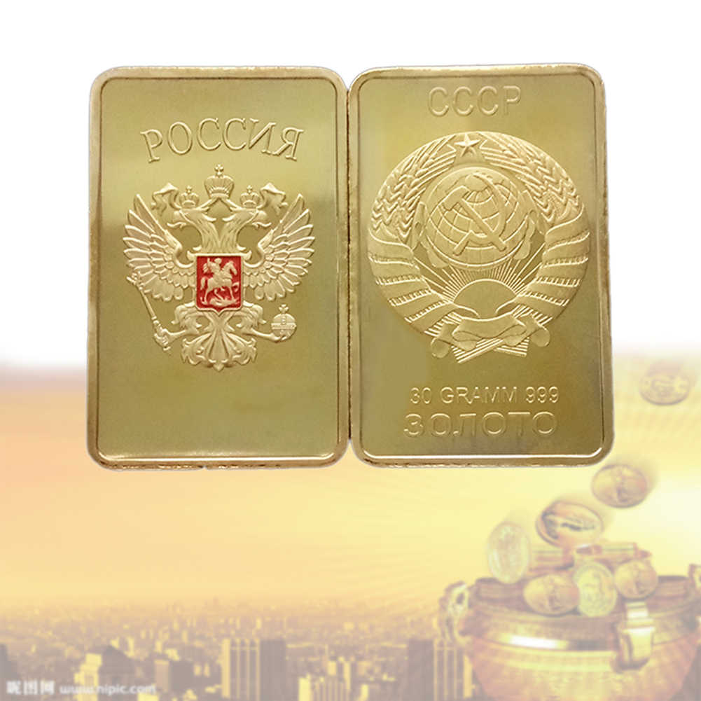 1 Pcs 3x38x27mm Unione Sovietica Commemorativa Oro Bar Moneta Commemorativa Regalo