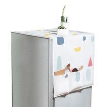 Пылезащитный чехол для холодильника бытовой Многоцелевой Водонепроницаемый чехол с сумкой для хранения приборов