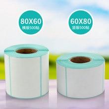 80 мм x 60 мм x 500 термобумага для печати штрих-кодов