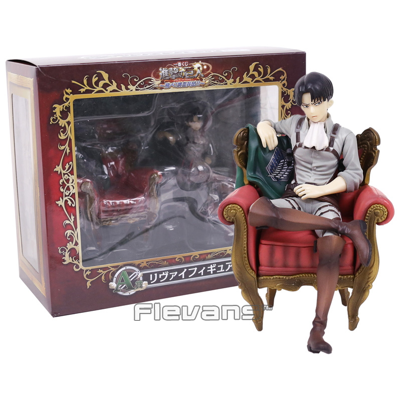 Attack on Titan Levi Ackerman with Sofa PVC Figure Collectible Model Toy