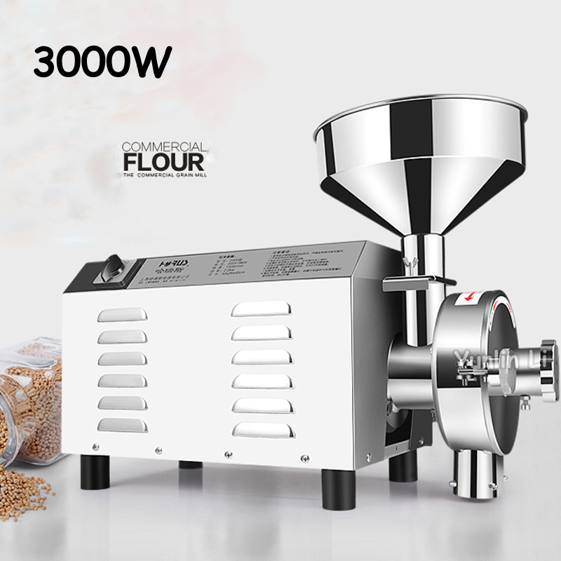 3000W Stainless Steel Grain Mill Grinder Commercial Herbal Medicine Pulverizer Dry Grinding Machine Type 3000 high quality 300g swing type stainless steel electric medicine grinder powder machine ultrafine grinding mill machine
