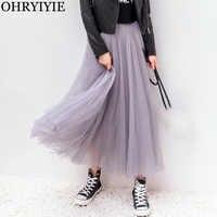 OHRYIYIE 2019 Autumn Winter Vintage Skirts Womens Elastic High Waist Tulle Mesh Skirt Long Pleated Tutu Skirt Female Jupe Longue