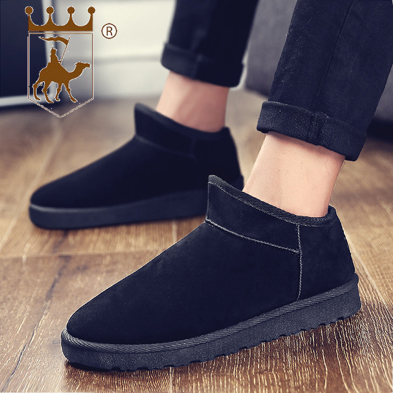 BACKCAMEL Mens Fur Bread Shoes Winter Warm Plus Velvet Snow Boots Mens Thick Trend Boots Mens Short Cotton Shoes Size 38-44BACKCAMEL Mens Fur Bread Shoes Winter Warm Plus Velvet Snow Boots Mens Thick Trend Boots Mens Short Cotton Shoes Size 38-44