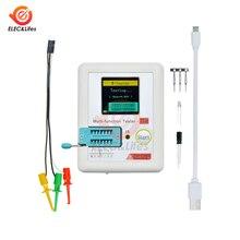 TC T7 H LCD cyfrowy tester próbnik elektroniczny NPN PNP dioda trioda pojemność tester rezystancji wyświetlacz graficzny TFT wielofunkcyjny miernik