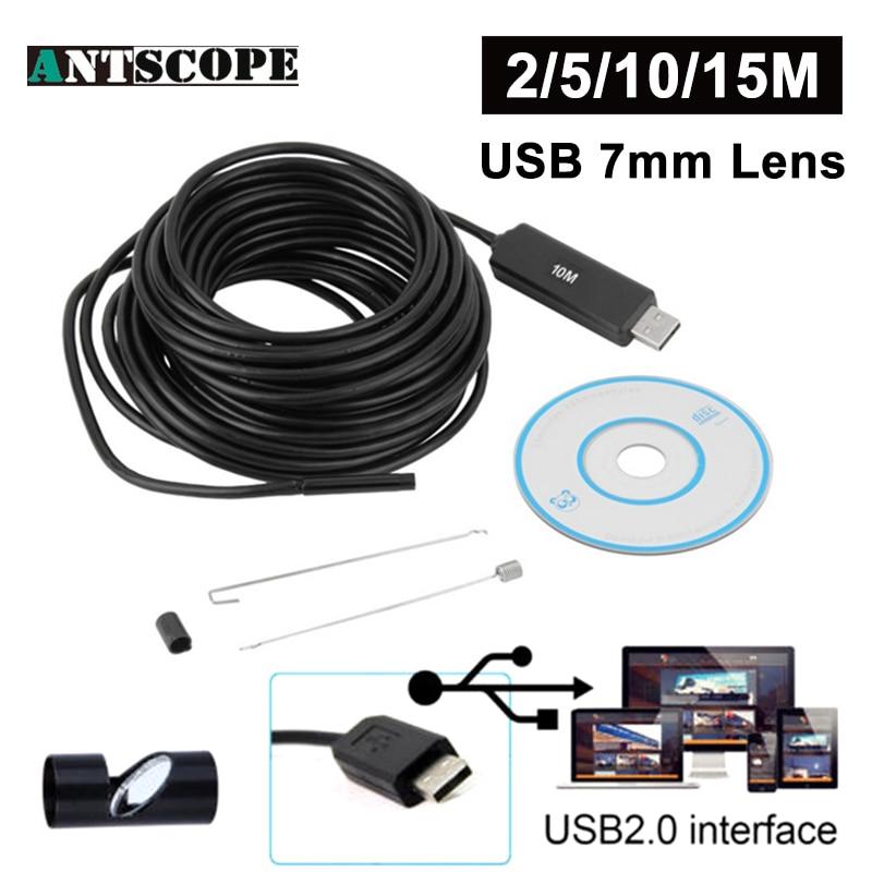 Antscope USB Endoscope Camera 2M 5M 10M 15M Snake Tube Mini USB Borescope Inspection Camera  PC Inspection Endoscopic Camera 27