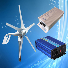 400W 12V Wind Power Generator with 5PCS Blades + 600W 12V Wind Charge Controller + 600W 12V Pure Sine Wave Power Inverter