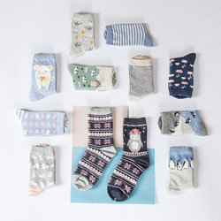 Socks lady socks cartoon animal paradise cotton creative women socks candy color 2pcs lot.jpg 250x250